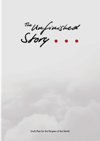 The Unfinished Story course cover
